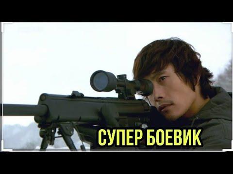 #корейский#криминальный#боевик# Бён Хо Ли Предатель