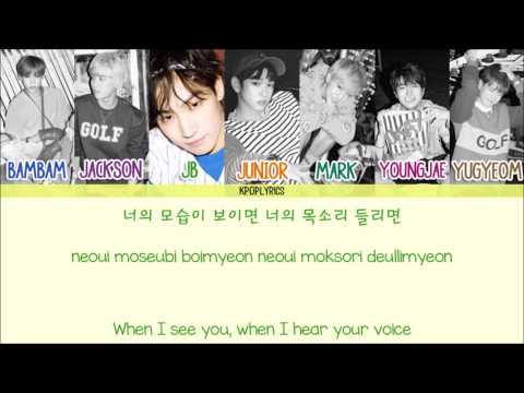 Got7 - My Whole Body is Reacting (온몸이 반응해) [Eng/Rom/Han] Picture + Color Coded HD