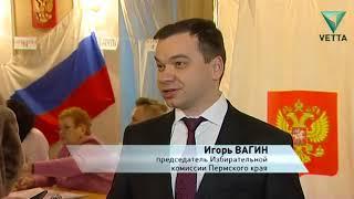 Старт президентских выборов в Перми