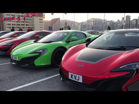 McLaren Parade (40+ Cars)