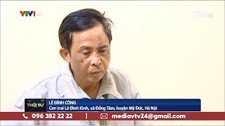 Vụ gây rối ở Đồng Tâm: Lời khai của Lê Đình Công và các đối tượng | VTV24