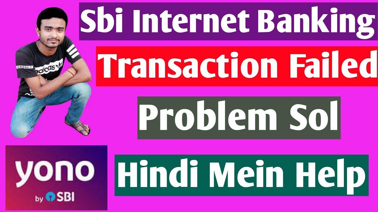 sbi net banking limit change