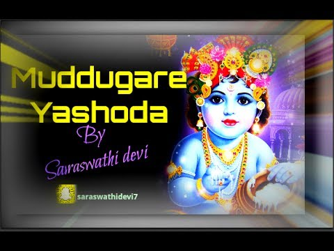 Muddugre Yashoda SONG + Lyrics