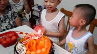Repeat youtube video 臭fing三歲生日party (2009-09-05)