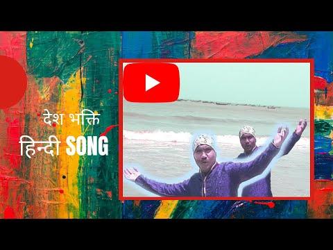 hindi-patriotic-song learn-easy-song-with-lyrics hindi-desh-bhakti-song