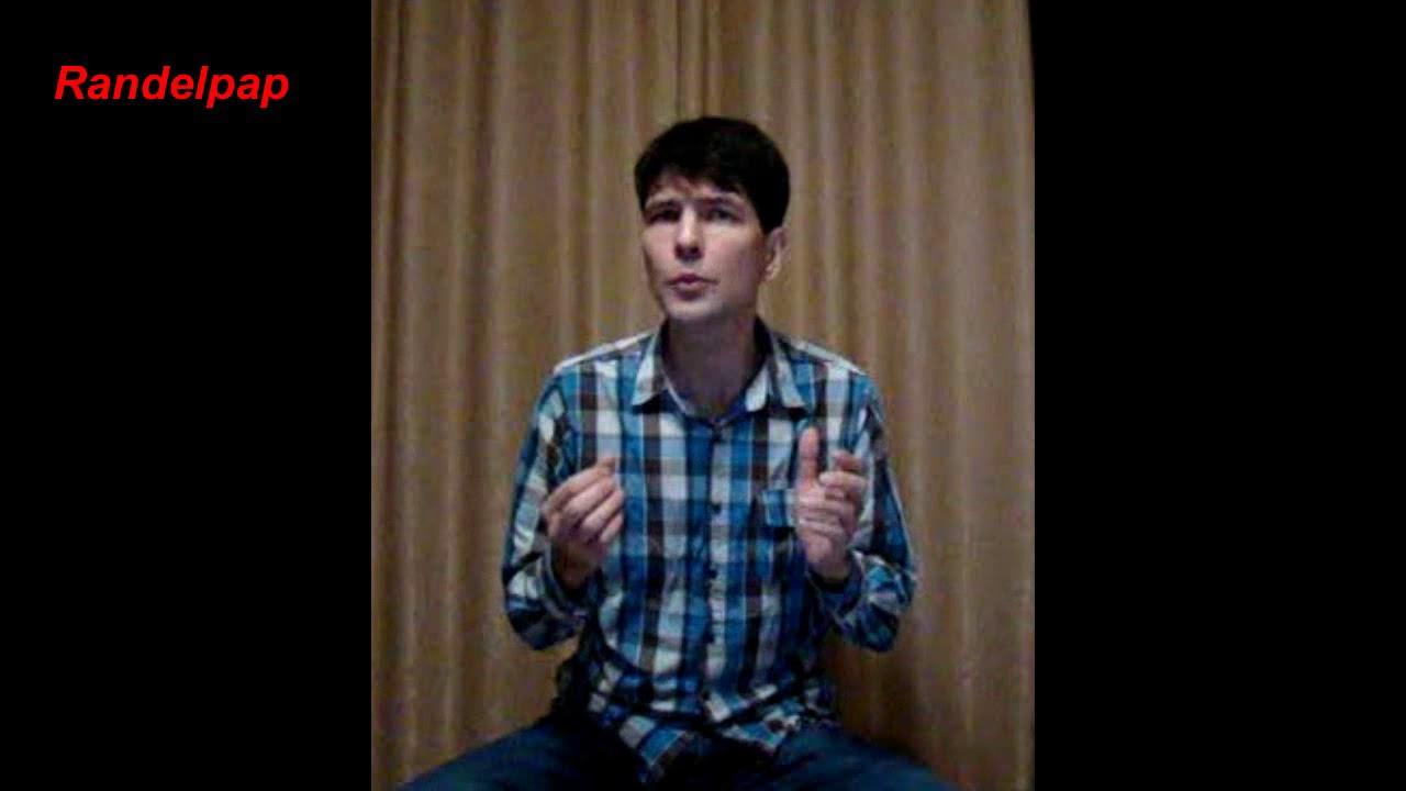 """Песня """"Доброе утро"""" Алексей Пацовский, 2019.11.30 - YouTube"""