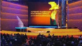 Золотой орёл 2009 Рената Литвинова Что осталось за кадром Полная версия
