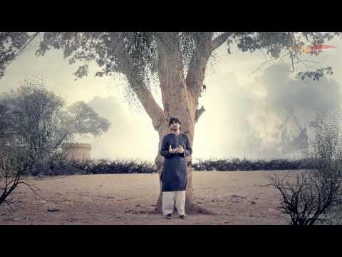 MOULA(ajf) Mere Aah Bhi Jao || JOHAR RIZVI (urooj)