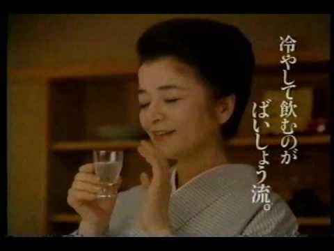 松竹梅 焙炒造り(生酒)CM【倍...