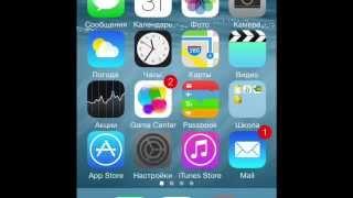 видео Как настроить iMessage на iPhone и iPad и пользоваться как профи | Яблык
