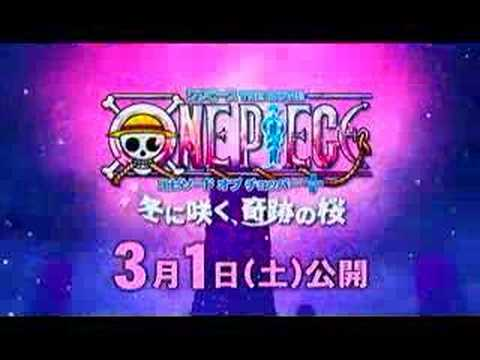 One Piece Movie 9 Commercial
