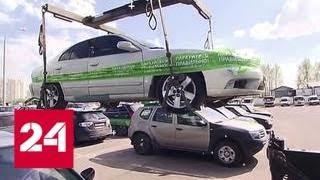 Воспитать рефлексы: москвичи расчищают тротуары от автохамов - Россия 24