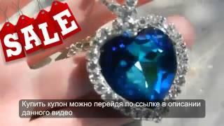 видео кулон сваровски сердце