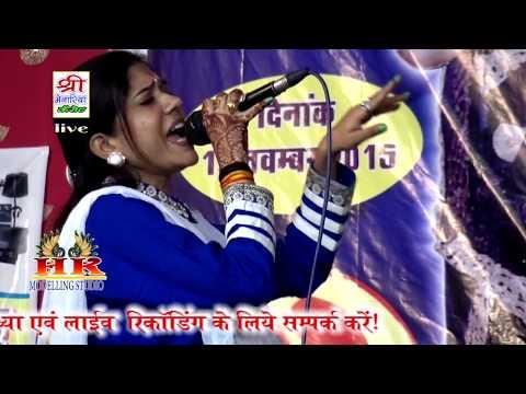 New latest bhajan | Meri Naiya Ka Tu Sahara He | Alka sharma |(1)