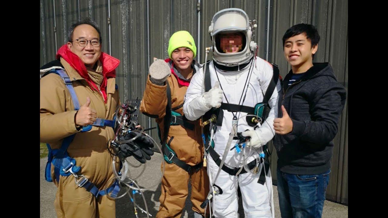 Help send a Singaporean to Space | Indiegogo