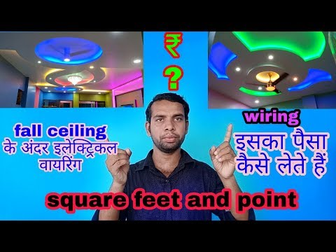 How To Electrical Work Wiring Money Inside Fall Ceiling ।। False Ceiling Electrical Cost