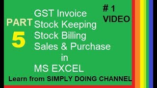 GST Invoice in EXCEL, auto bill no, Auto GST, Auto Stock Billing [PART 5]