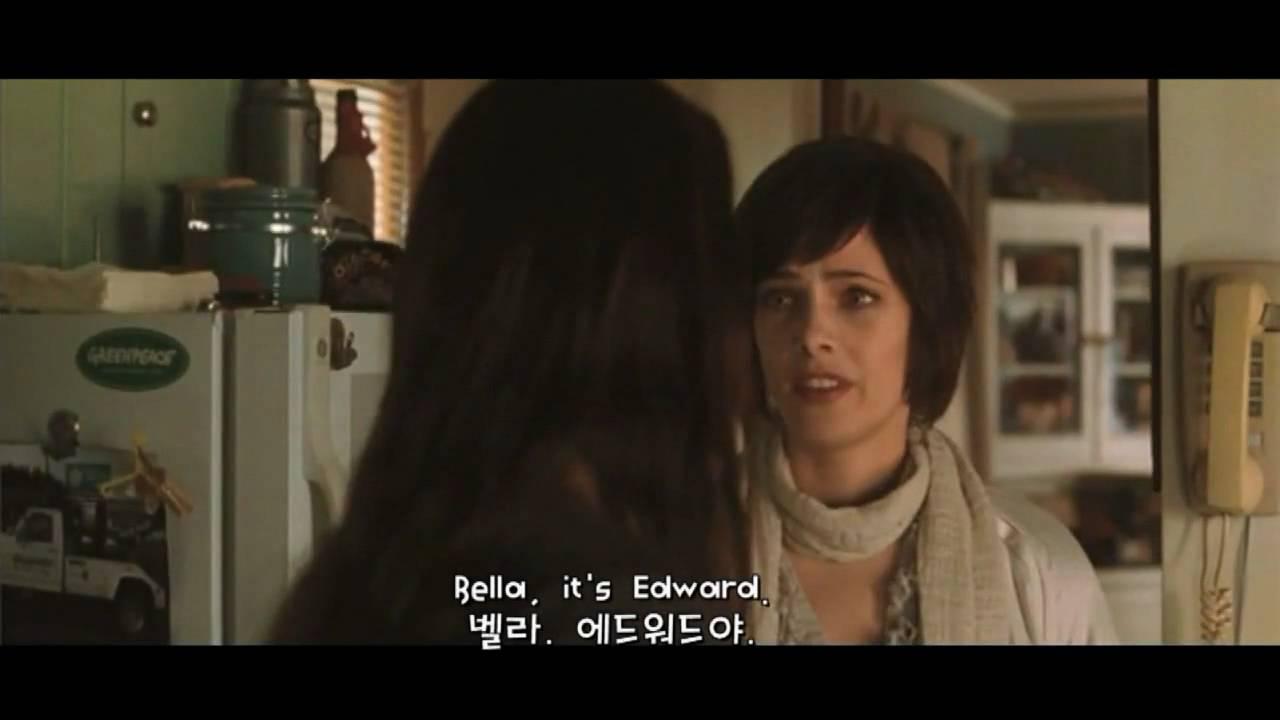 new moon english amp korean subtitle������ official trailer