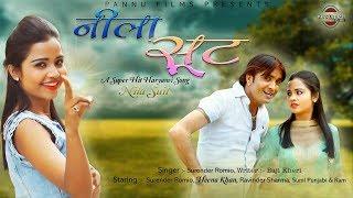 नीला सूट    Neela Suit    New Haryanvi Song    Surender Romio    Hina Khan    Pannu Films