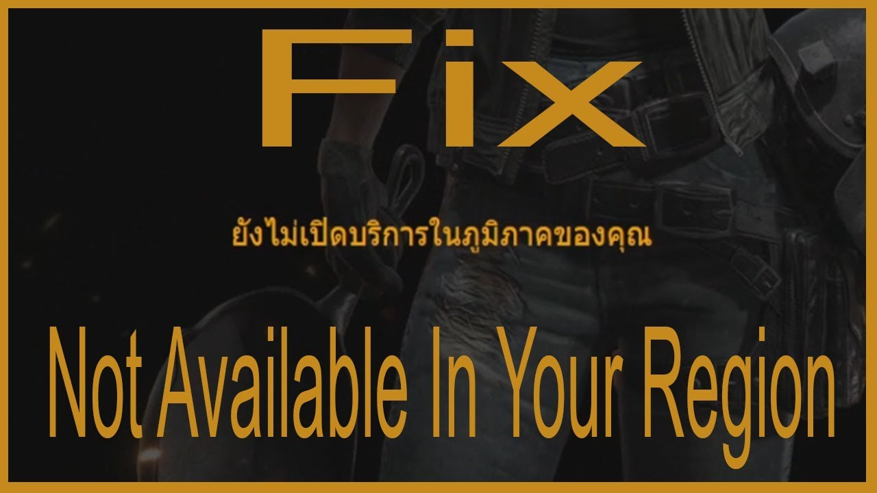 PUBG LITE PC It Is Not Available In Your Region / Outside