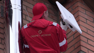 ООО ЛидерПро (495) 2042552 Установка антенны беспроводного безлимитного интернета(, 2017-04-26T11:18:08.000Z)