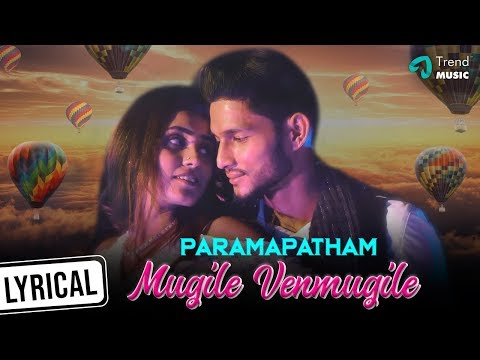 Paramapatham Movie | Mugile Ven Mugile Song Lyrical | Bamba Bakiya | Thanesh | Viknesh Perrabu