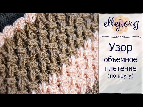 Вязаные шарфы крючком (15 моделей с описанием)