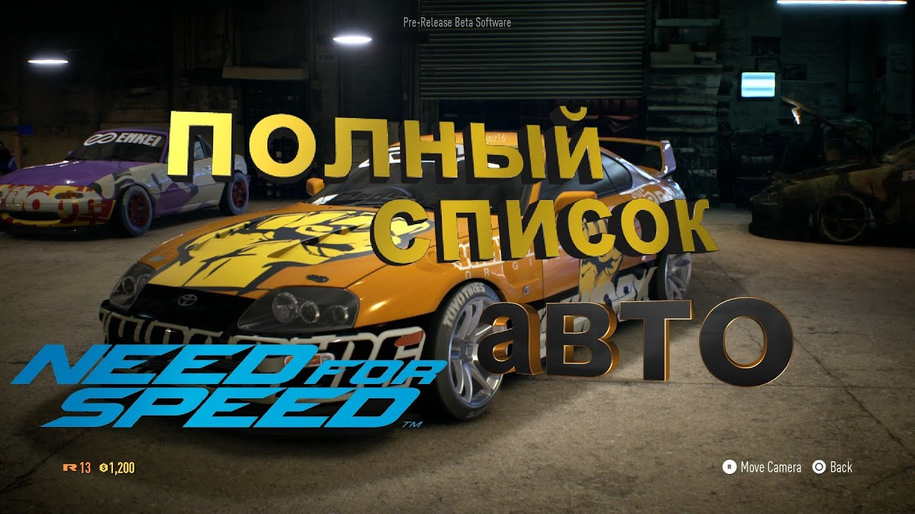 Need for Speed 2015 How to Tune Your Car (NFS Handling Tuning .