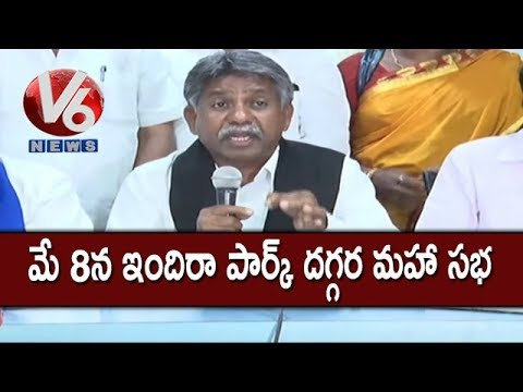 Manda Krishna Madiga Press Meet Over Mass Meeting At Indira Park | Hyderabad | V6 News