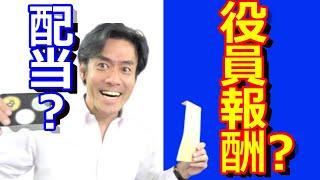 動画No.223 【チャンネル登録はコチラからお願いします☆】 https://www....