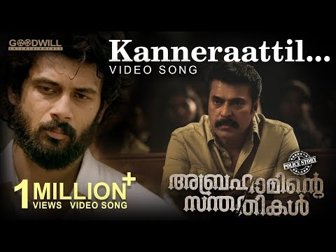 Abrahaminte Santhathikal Video Song | Kanneeraattil