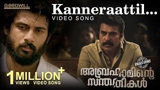 Abrahaminte Santhathikal Video Song | Kanneeraattil | Gopi Sundar | Vijay Yesudas | Mammootty