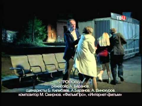 Глафира Тарханова. Приглашает Борис Ноткин