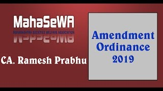 Amendment Ordinance 2019 | CA. Ramesh Prabhu