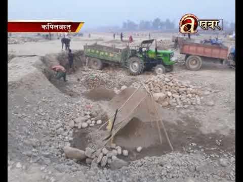 Villages in danger due to inconsistent removal of silt - Kapilvastu