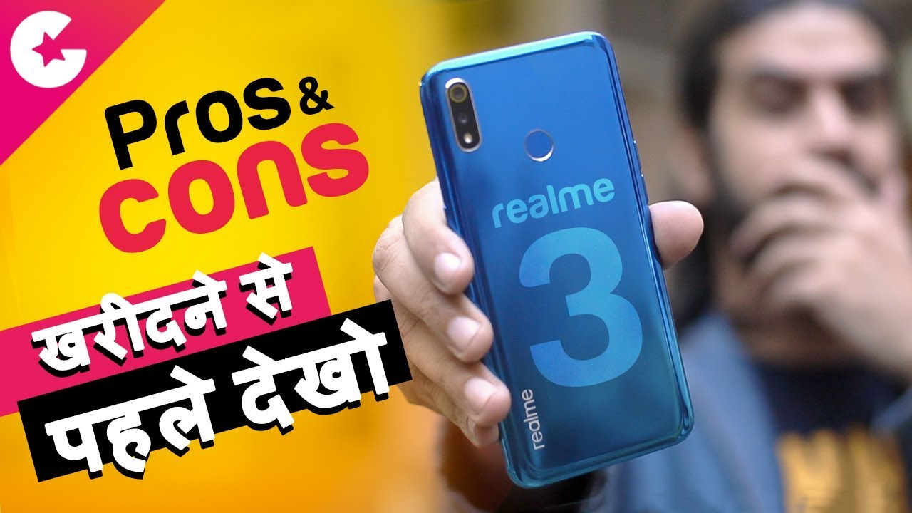 REALME 3 ✋ WATCH BEFORE YOU BUY! (Pros and Cons) Hindi #BeforeYouBuy