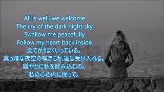 洋楽 和訳 Sia - Burn the Pages