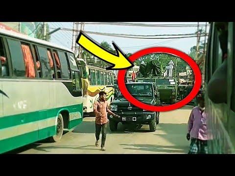 Bangladesh Army FM-90 on Road | ঢাকার রাস্তায় আর্মি এয়ার ডিফেন্স মিসাইল