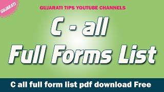C all full form list | a to z full form | a to z full form in gujarati | C full form pdf downlod