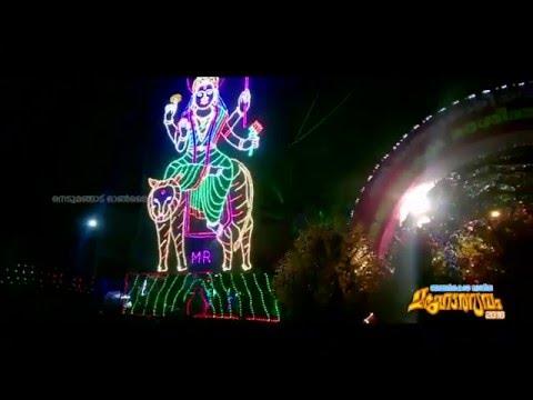 Nedumangad Ammankoda Deseeya Maholsavam 2016