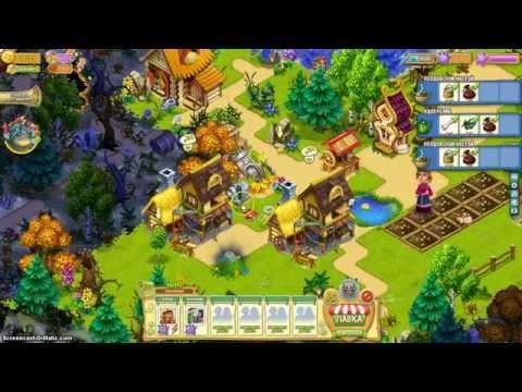 Игра-Тридевятое Царство