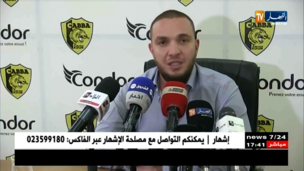 فاروق بلقايد يلتحق بإدارة أهلي البرج كمناجر عام