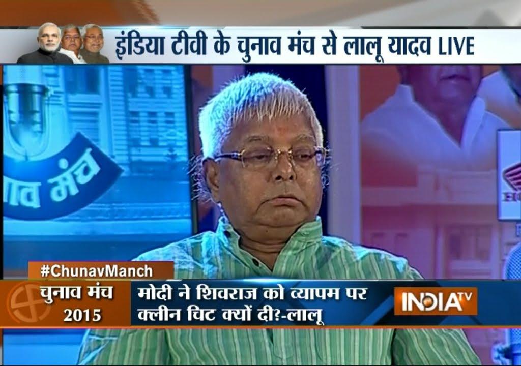 IndiaTV Conclave: Watch Full Video of Lalu Prasad Yadav at Chunav Manch
