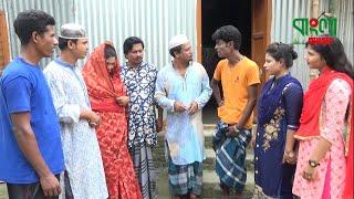 বউ তালাক দিয়া মহাবিপদে | মডার্ন ভাদাইমা | Bou Talak Diya Mohabipode | Bangla New Koutuk 2019