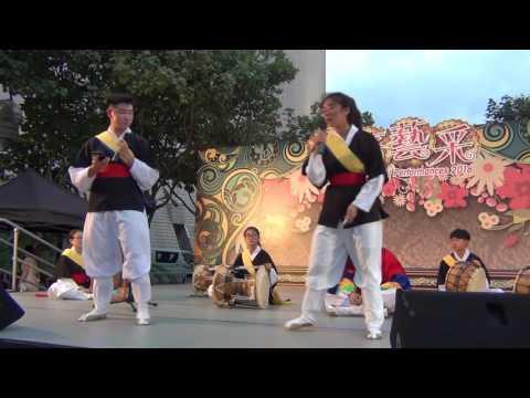 Asian Ethnic Cultures Performance 2016 -Korea