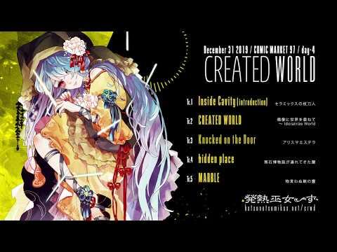 "【C97】発熱巫女〜ず 『CREATED WORLD』 全曲トレイラー Hatsunetsumiko's ""CREATED WORLD"" All Songs Demo"