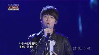 【LIVE中字】2010.12.23 S.M. THE BALLAD - Miss You