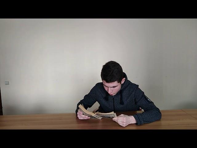 Изображение предпросмотра прочтения – ДаниилЛеденцов читает произведение «Обломов» И.А.Гончарова