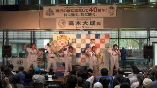 JAY'S GARDEN「西武ライオンズ応援キャンペーン」イベント出演 thumbnail