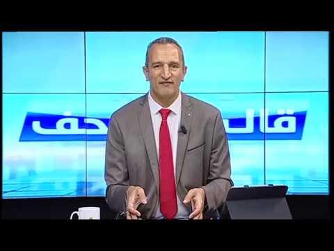 عبد الغني بادي يثير ملف سونطراك سايبام ايني